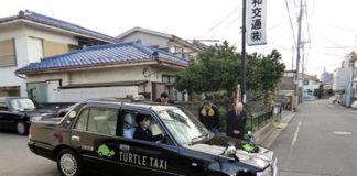 Медленное такси