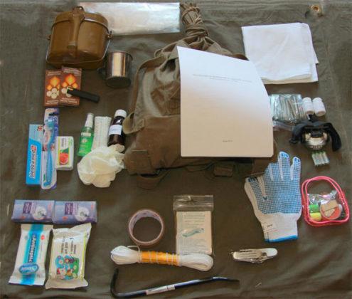 интернет магазин тревожный чемоданчик вакансии: Помощник