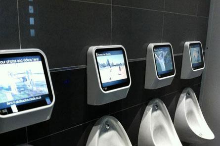 Реклама в мужском туалете