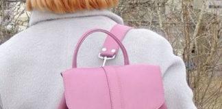 Сумка-рюкзак женский