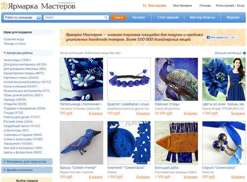 Где, кому и что гарантированно продавать в Рунете