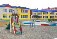 Единая служба обмена детскими садами