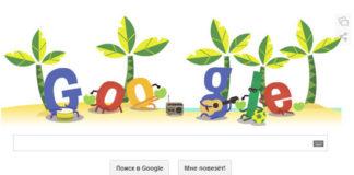 Почему в Google труднее раскрутить сайт?