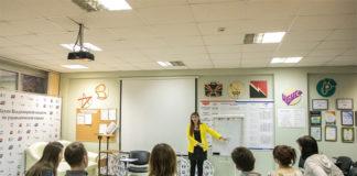 Как отыркть школу ораторского мастерства