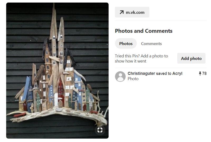 Картинка из Pinterest