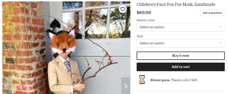 Листинг с маской лисы