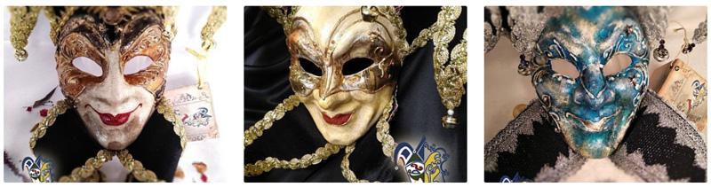 Коллекционные маски