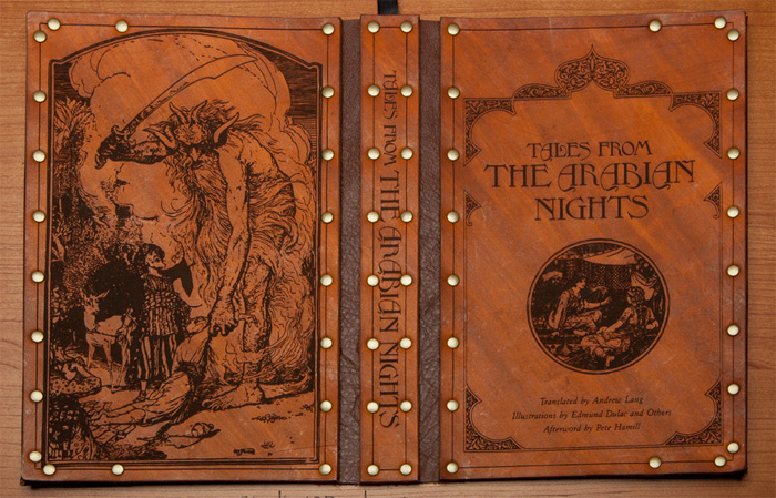 Кожаная обложка книги